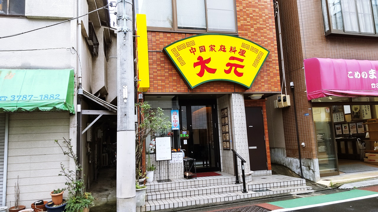 f:id:yukimura4:20210709131832j:plain