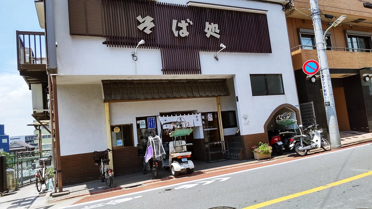 f:id:yukimura4:20210710200228j:plain
