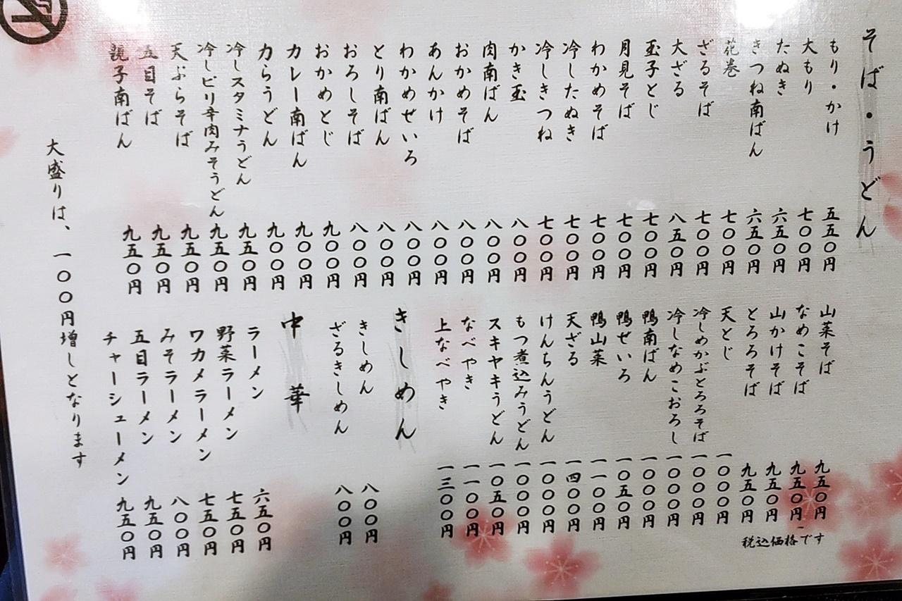 f:id:yukimura4:20210710200251j:plain