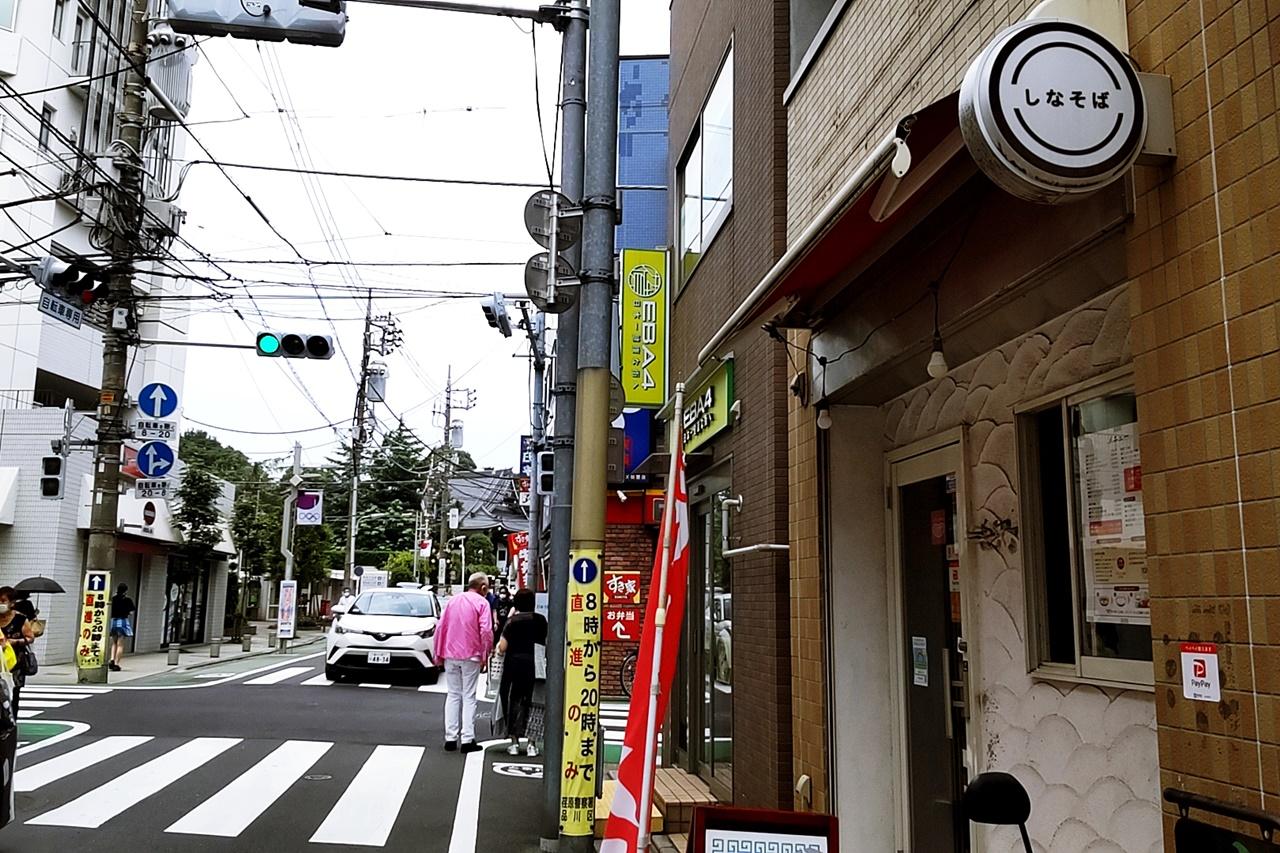 f:id:yukimura4:20210711205711j:plain
