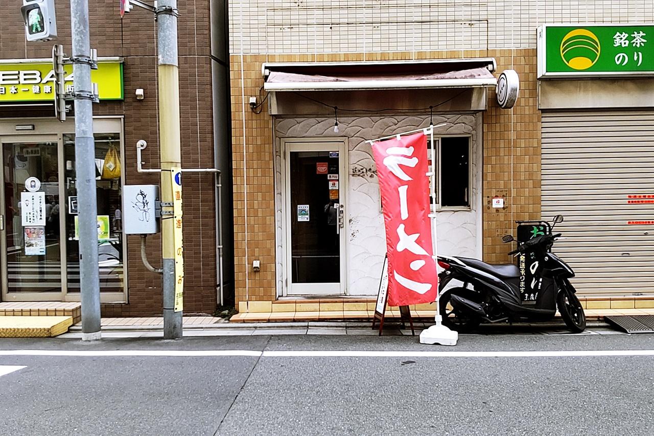 f:id:yukimura4:20210711205718j:plain