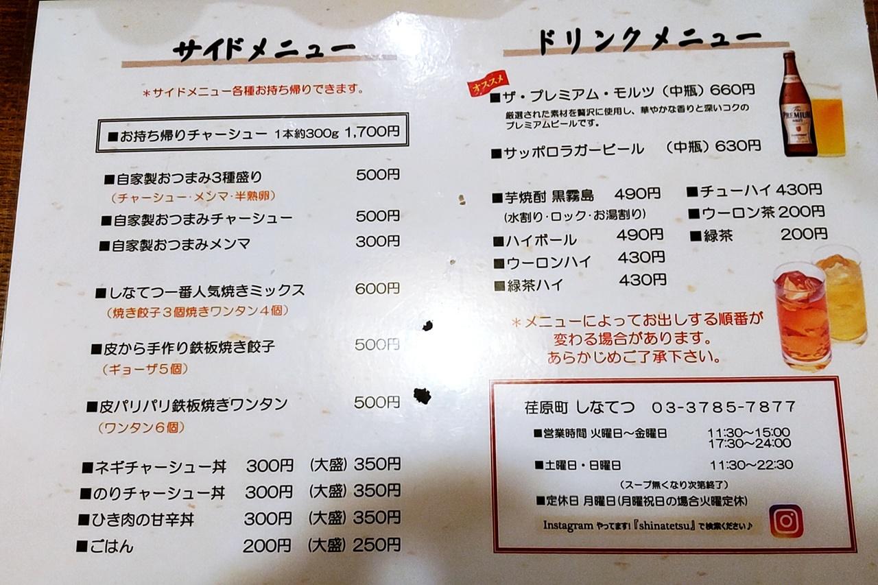 f:id:yukimura4:20210711205736j:plain