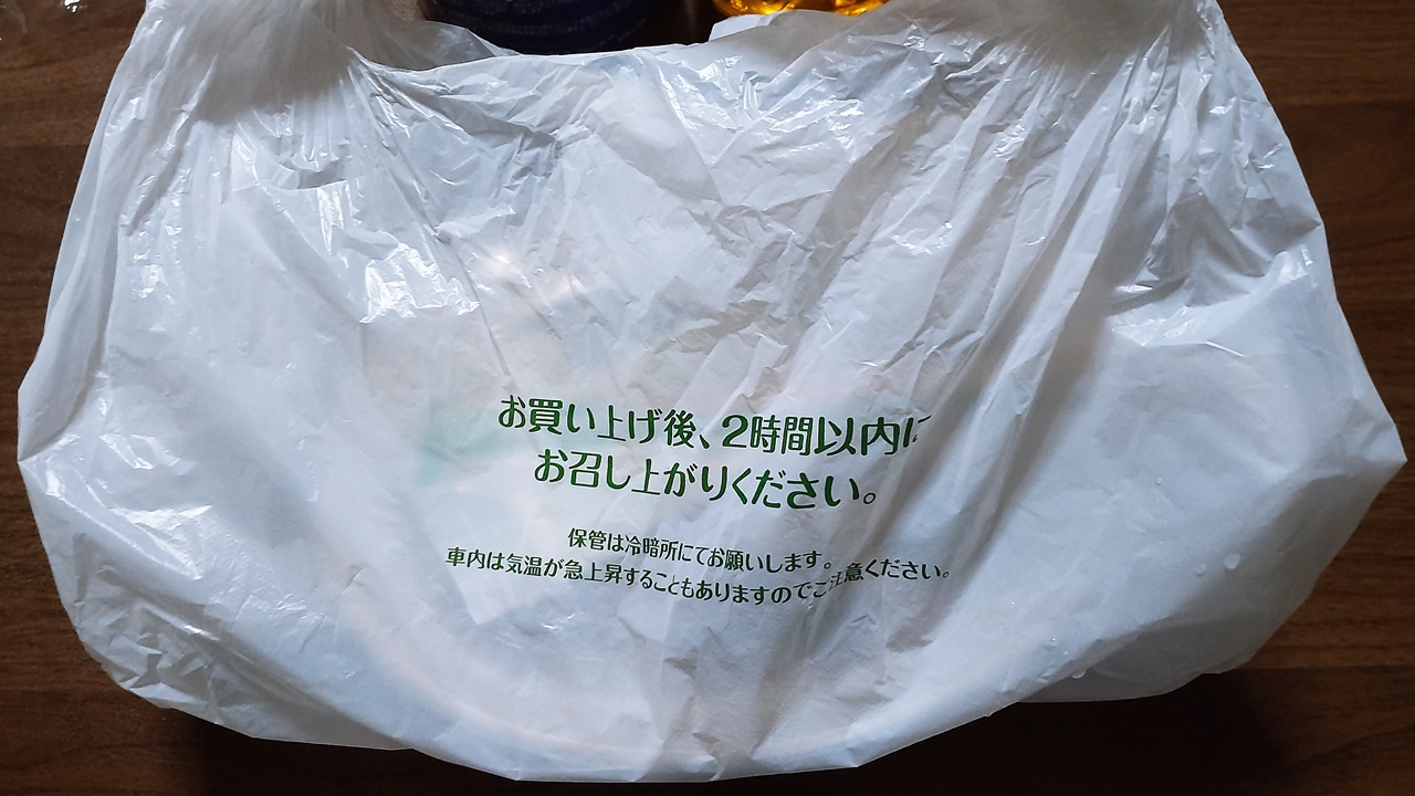 f:id:yukimura4:20210713074747j:plain