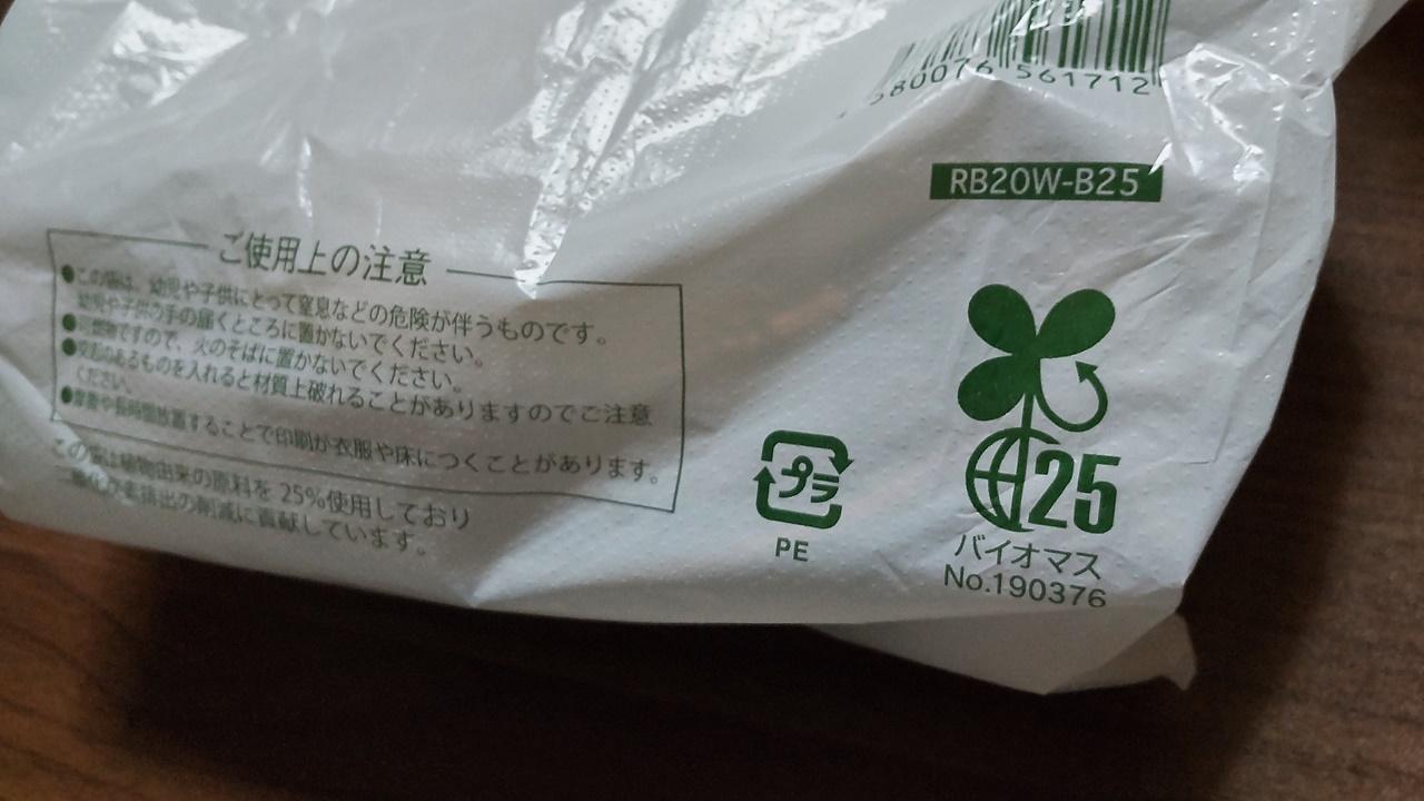f:id:yukimura4:20210715084507j:plain
