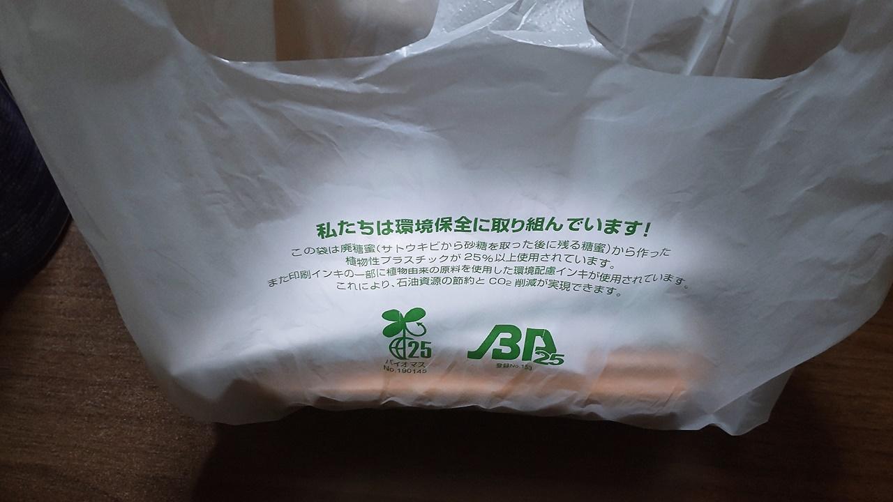 f:id:yukimura4:20210718184430j:plain