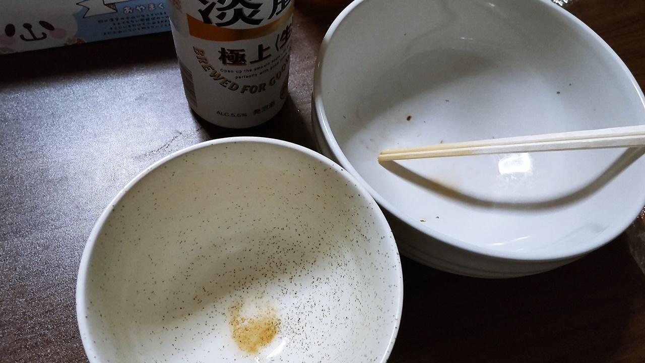 f:id:yukimura4:20210724180332j:plain