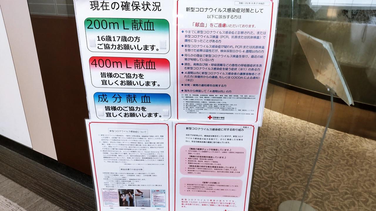 f:id:yukimura4:20210728071939j:plain