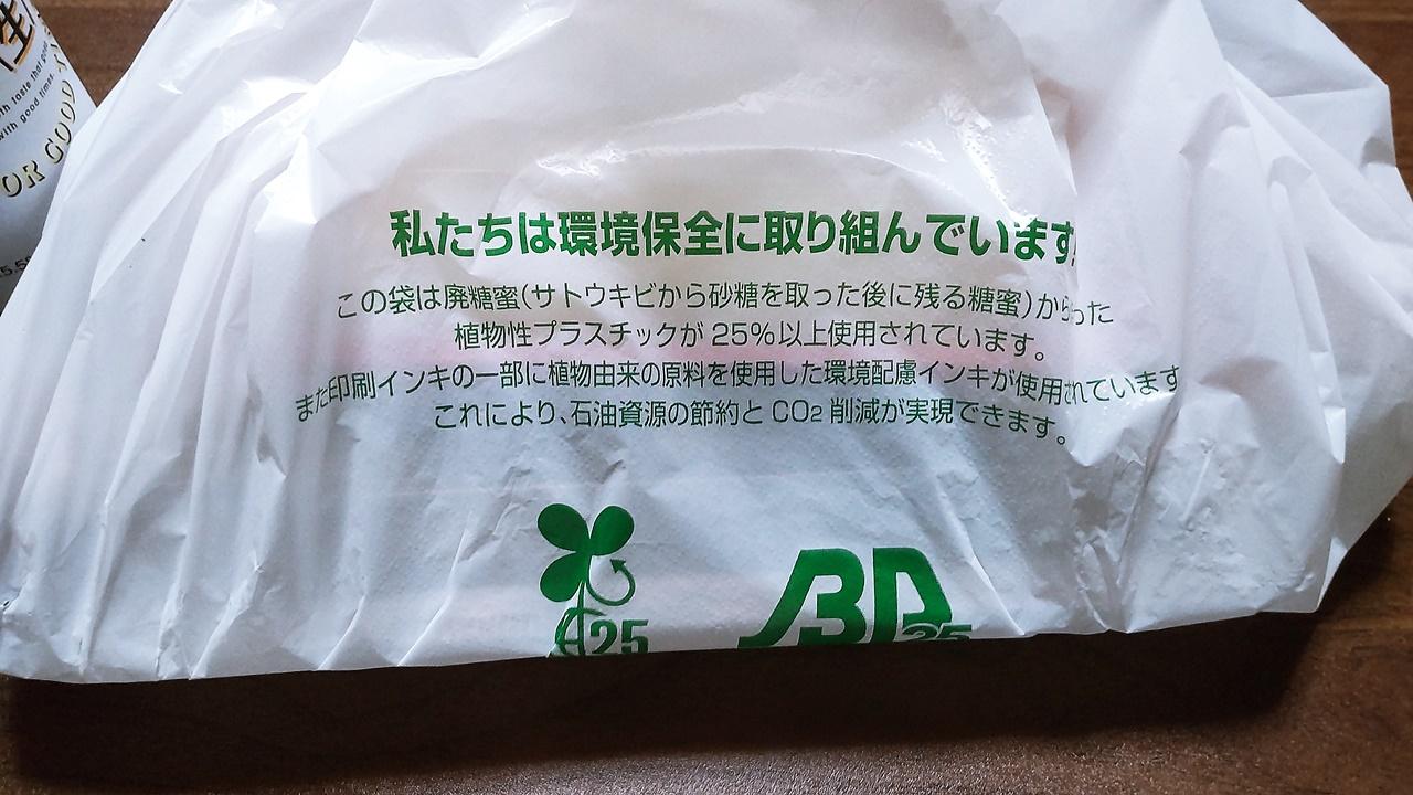 f:id:yukimura4:20210729151234j:plain