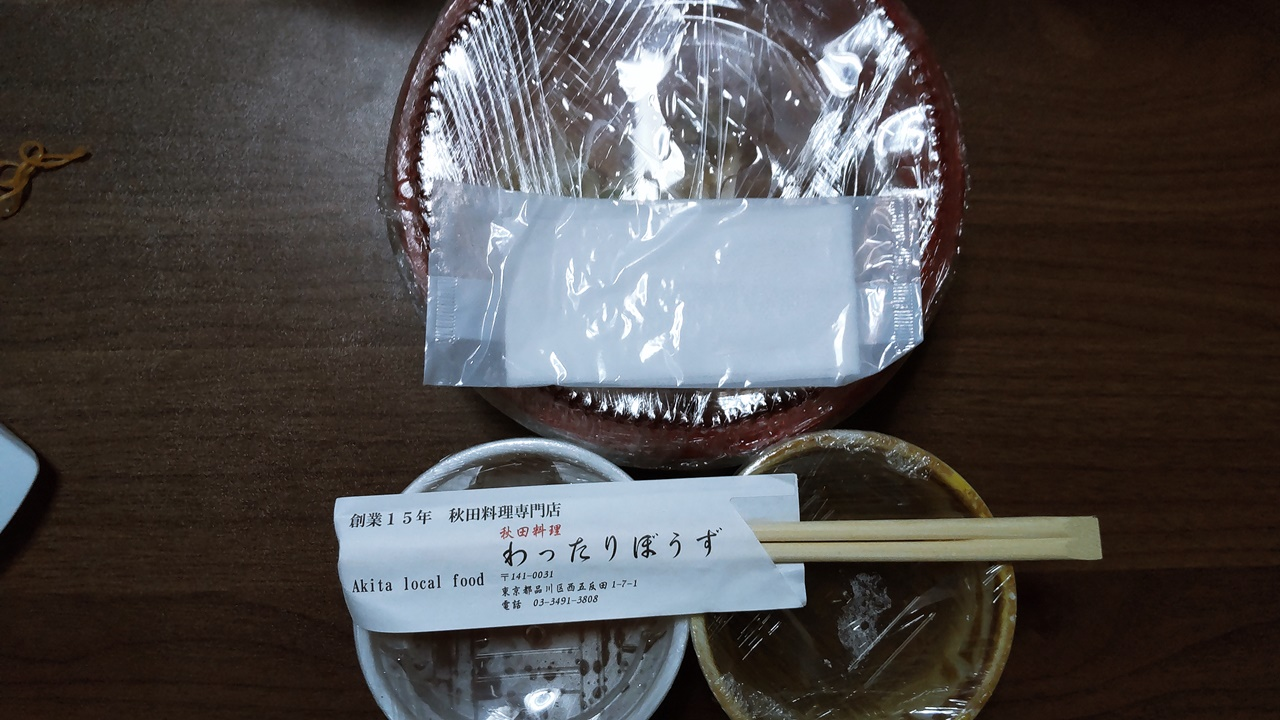 f:id:yukimura4:20210801102842j:plain