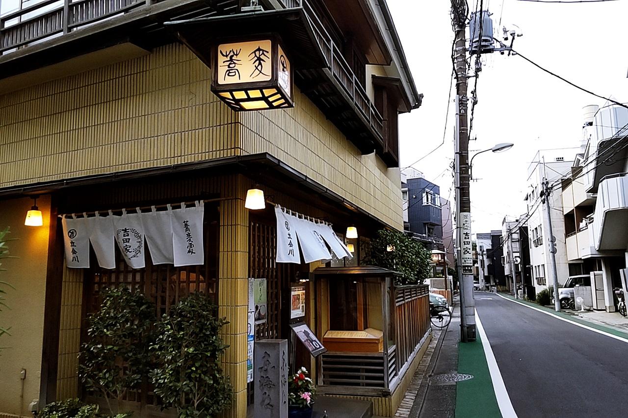 f:id:yukimura4:20210802210553j:plain
