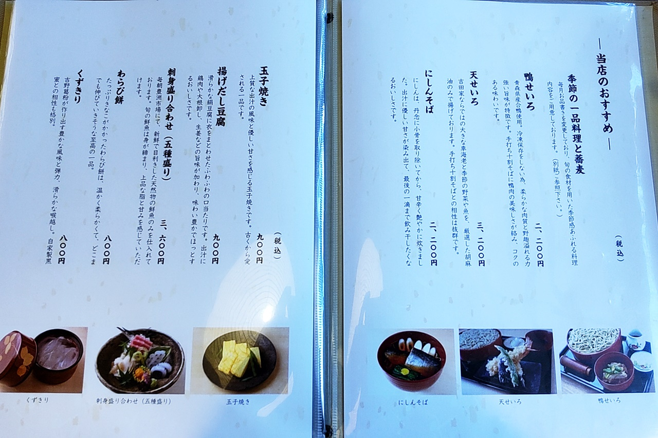 f:id:yukimura4:20210802210558j:plain