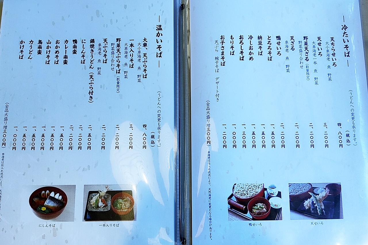 f:id:yukimura4:20210802210604j:plain