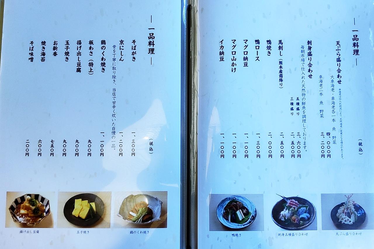 f:id:yukimura4:20210802210609j:plain