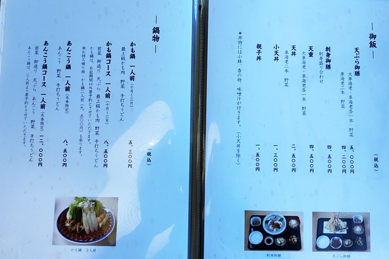 f:id:yukimura4:20210802210614j:plain