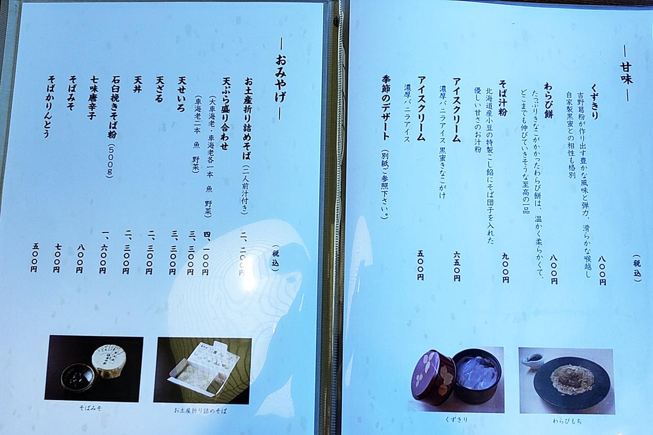 f:id:yukimura4:20210802210618j:plain