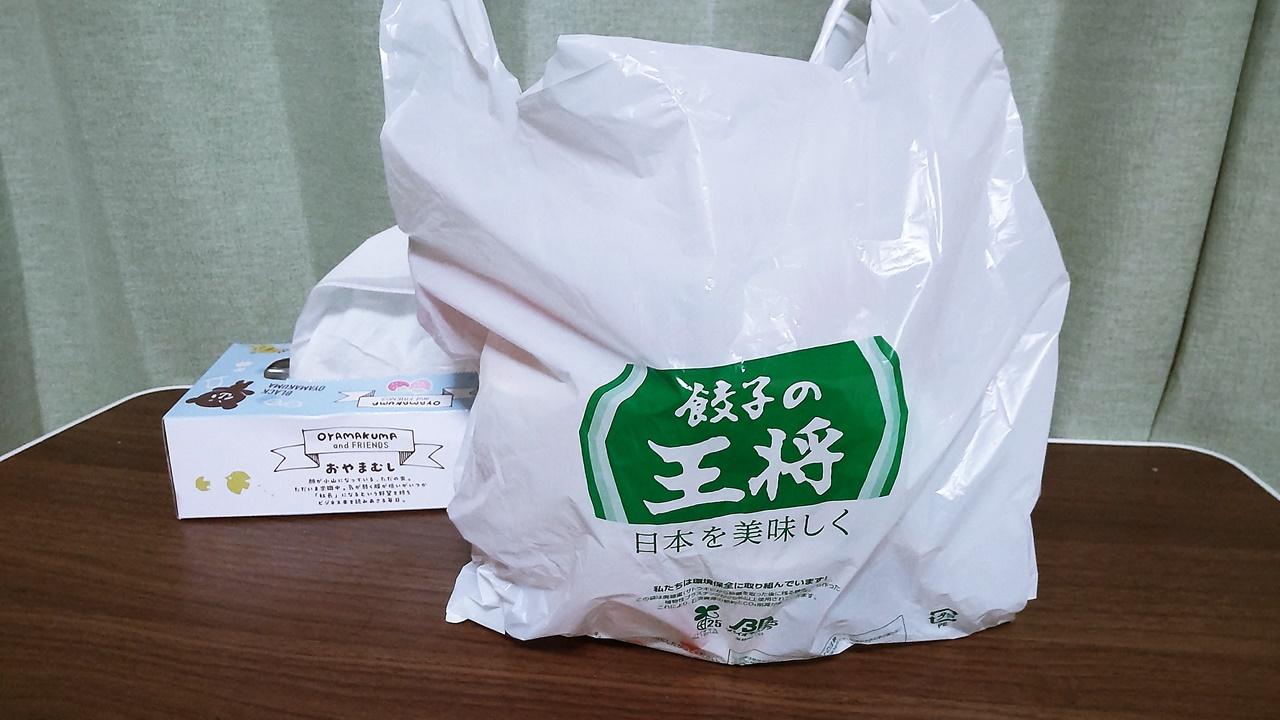 f:id:yukimura4:20210807095612j:plain