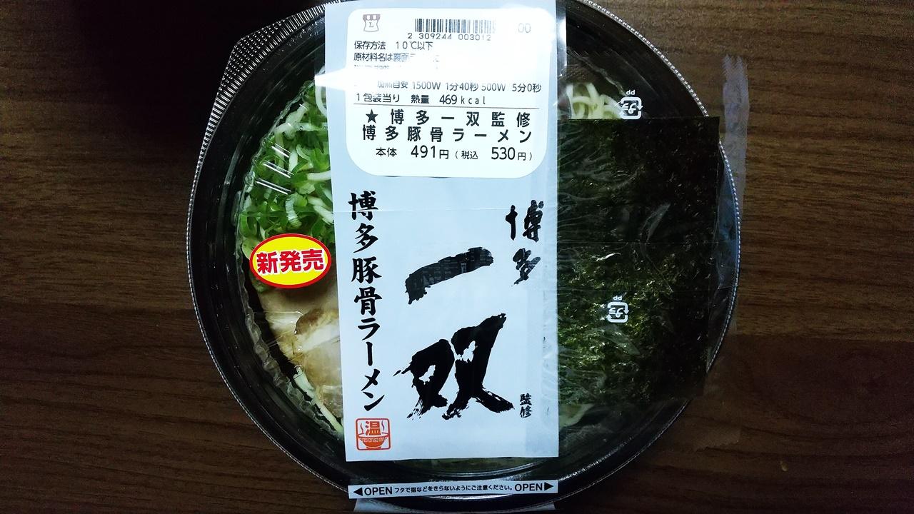 f:id:yukimura4:20210810082129j:plain