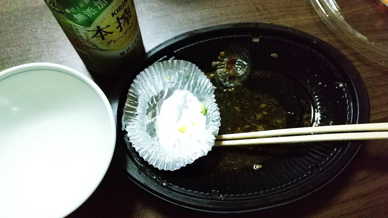 f:id:yukimura4:20210813131421j:plain