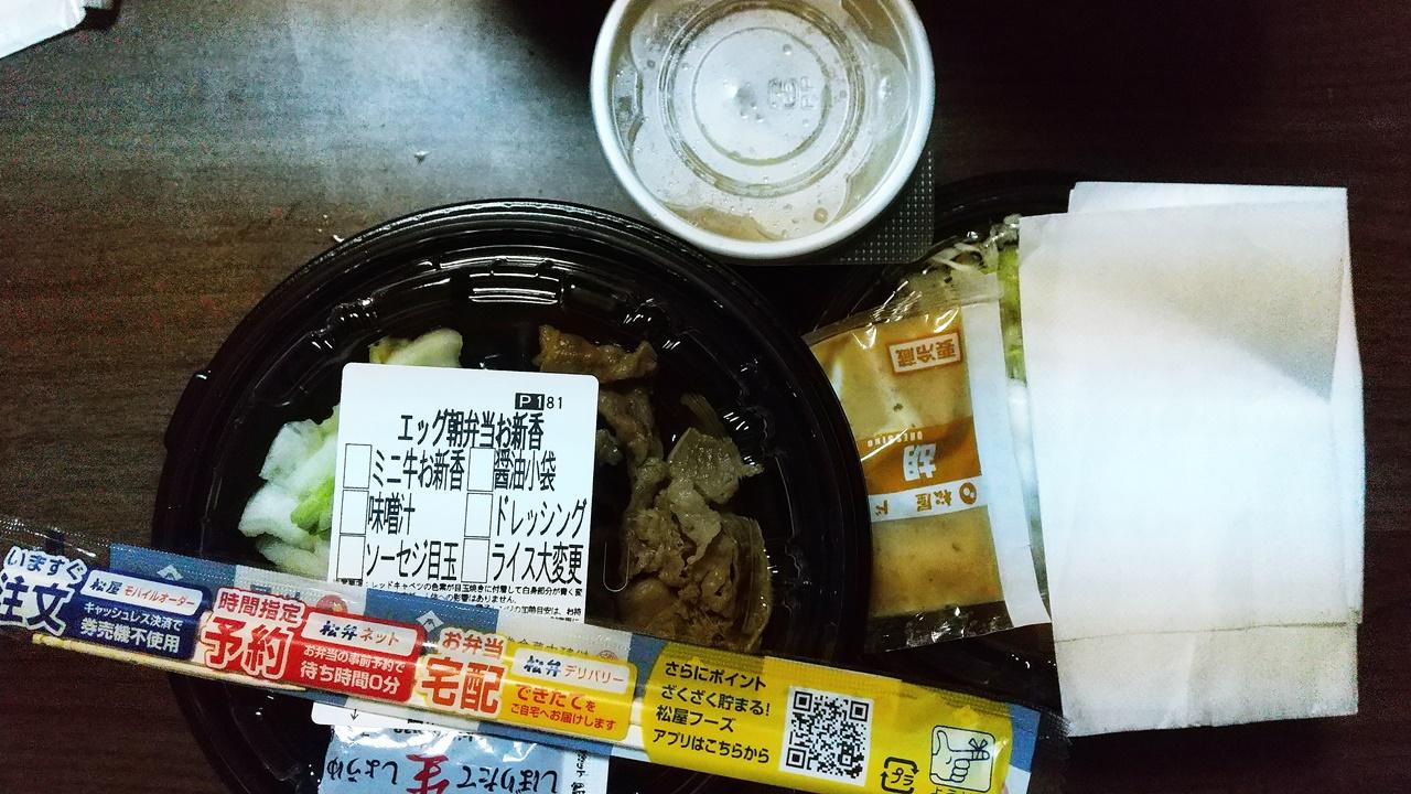 f:id:yukimura4:20210814164240j:plain