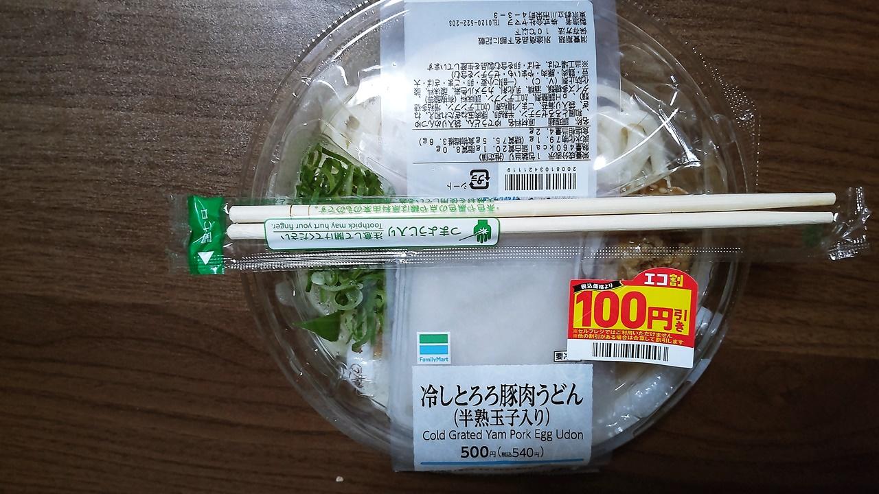 f:id:yukimura4:20210821131507j:plain