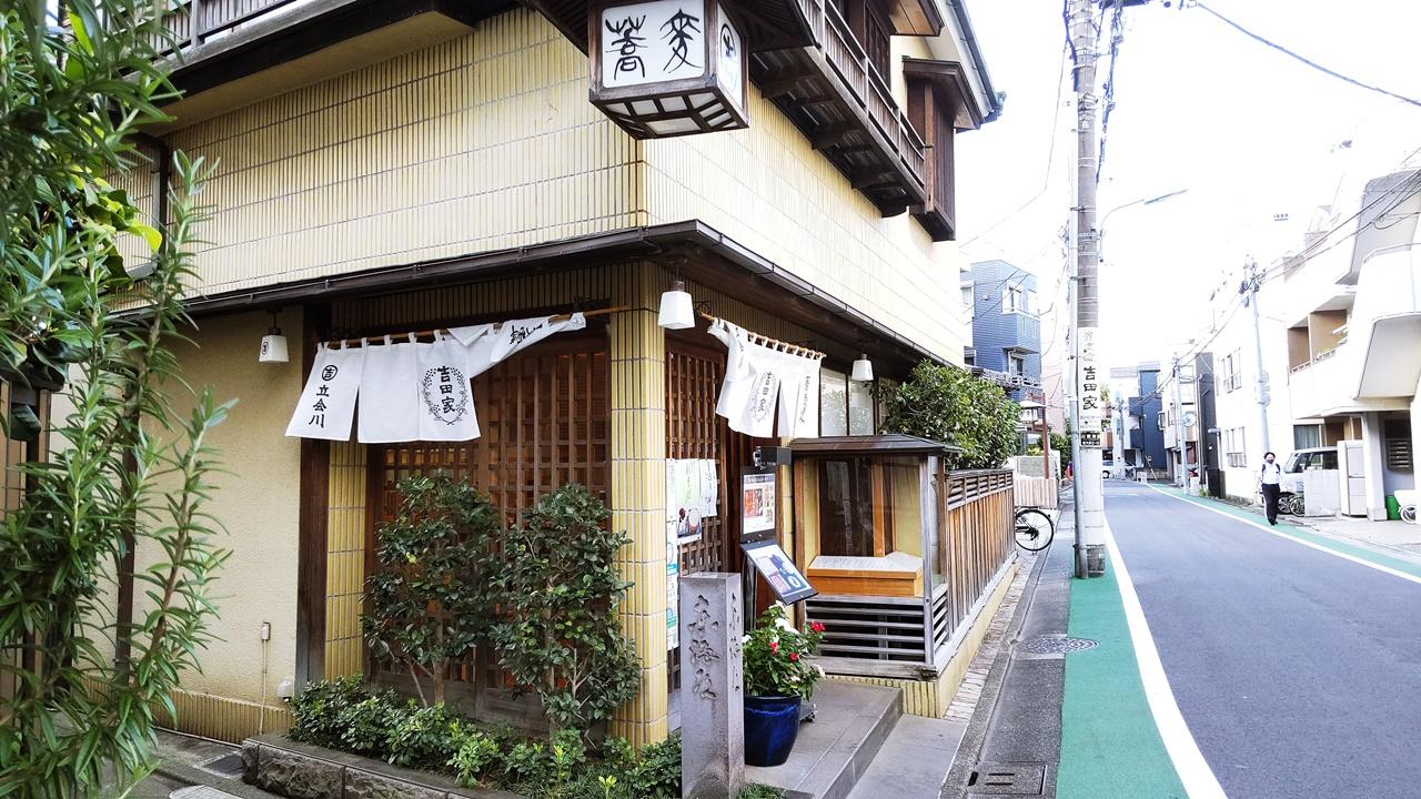 f:id:yukimura4:20210822074847j:plain