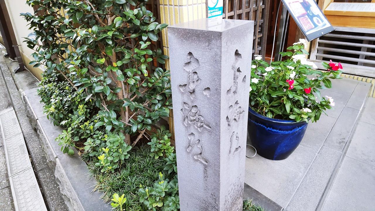 f:id:yukimura4:20210822074853j:plain