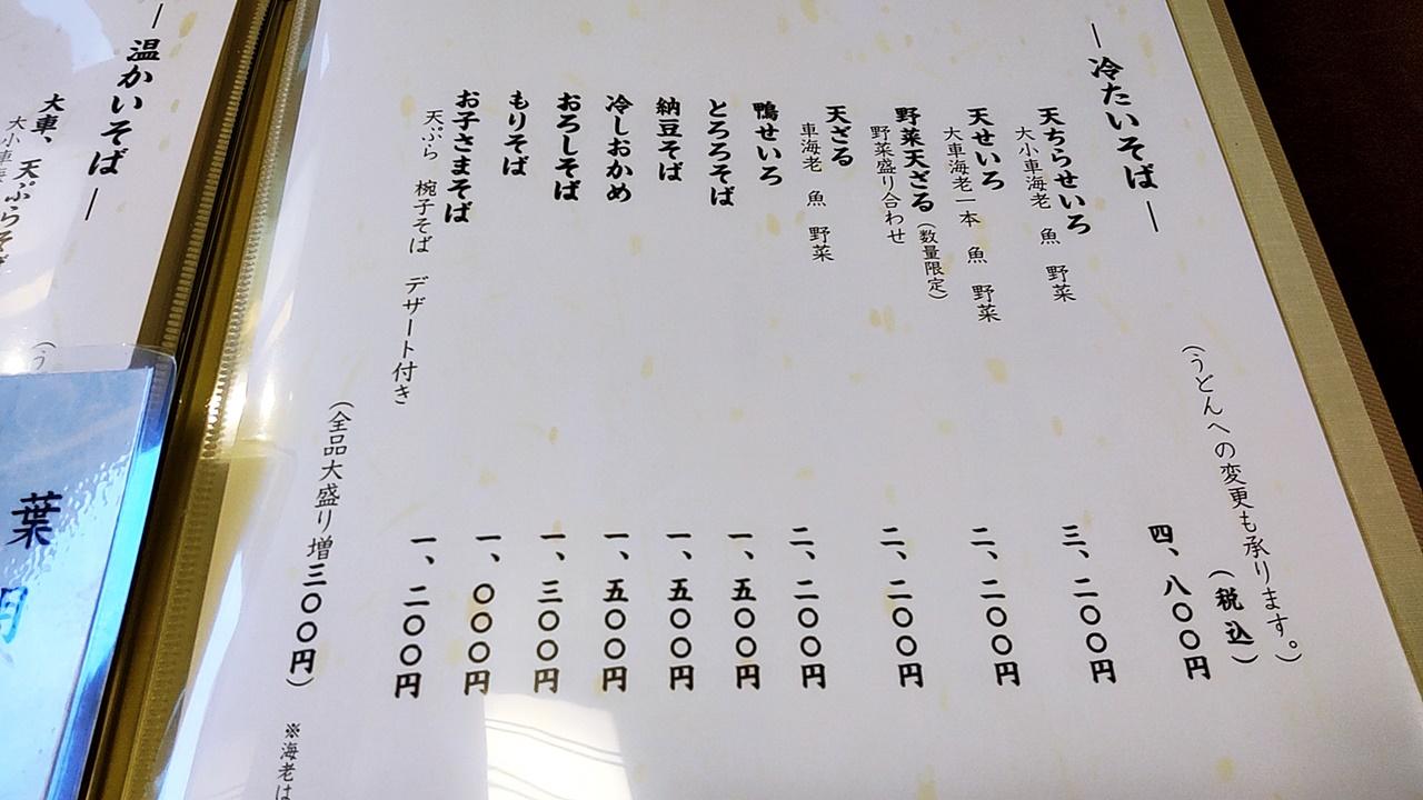 f:id:yukimura4:20210822074909j:plain