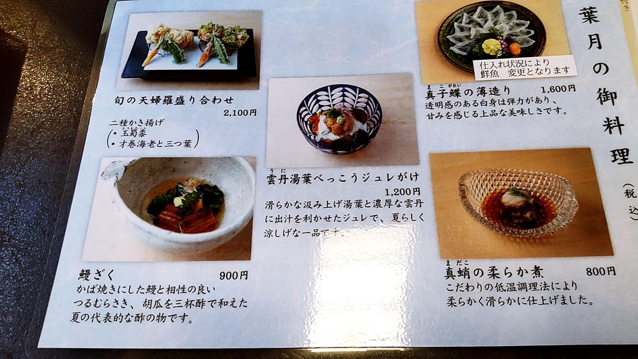 f:id:yukimura4:20210822074913j:plain