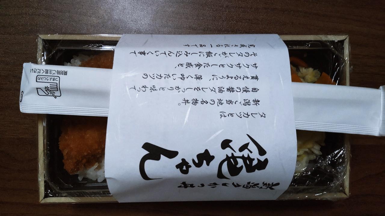 f:id:yukimura4:20210823195441j:plain