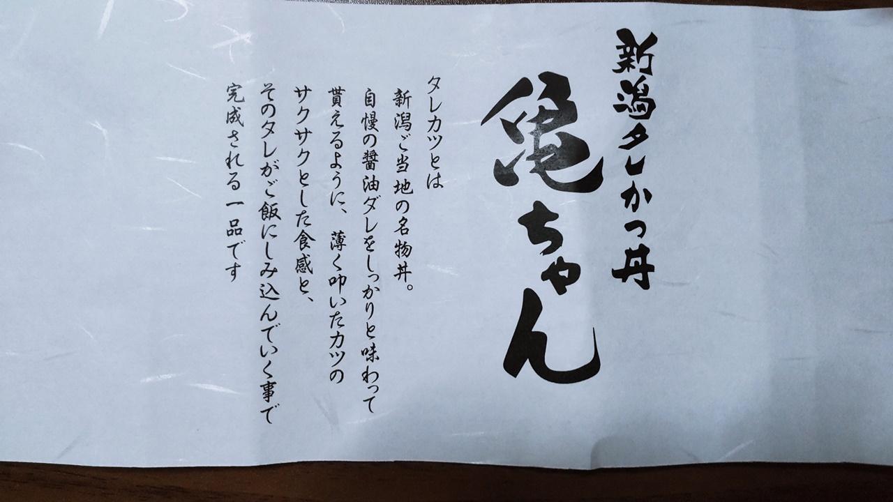 f:id:yukimura4:20210823195445j:plain