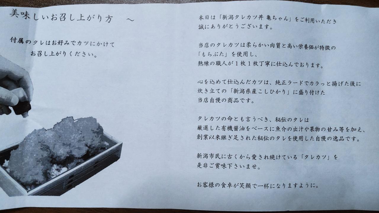f:id:yukimura4:20210823195450j:plain