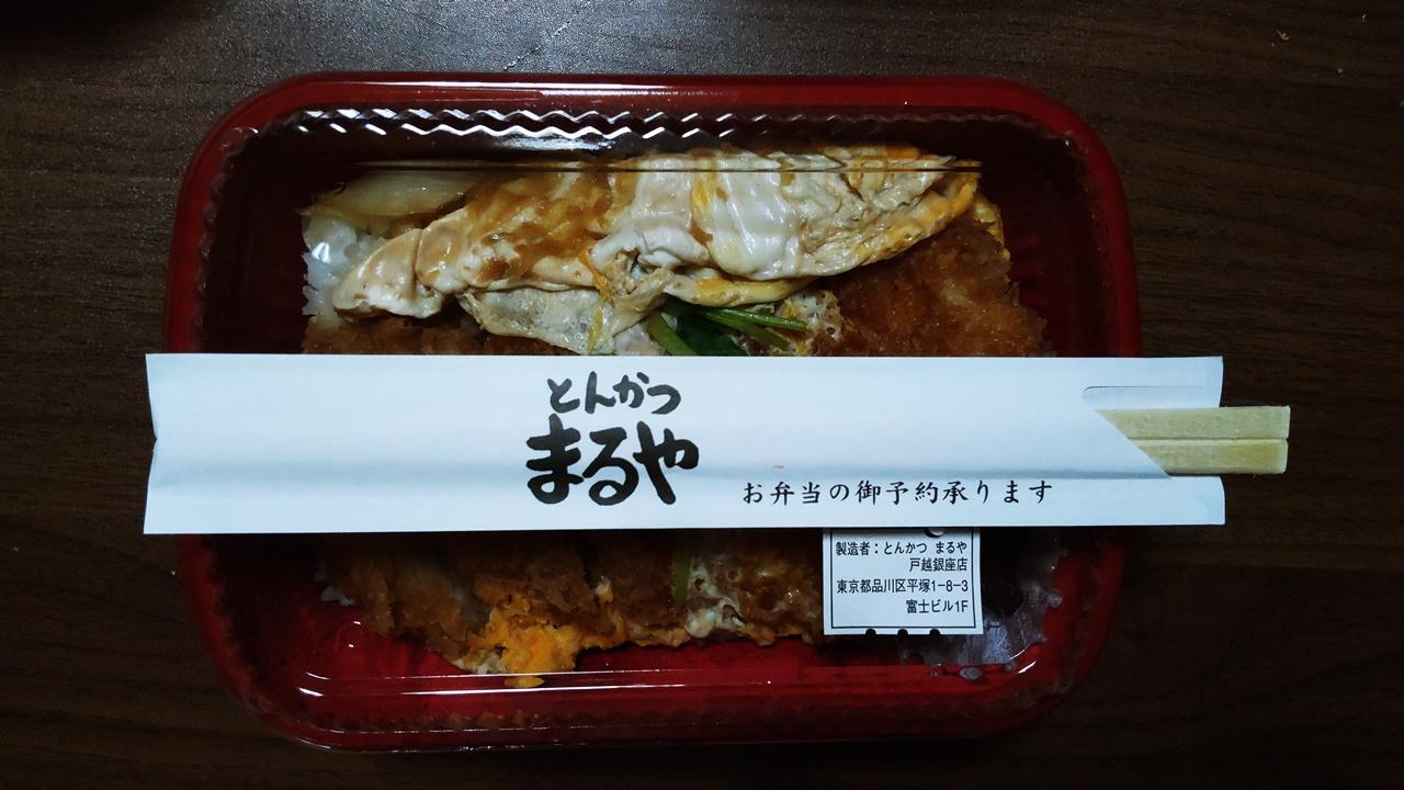 f:id:yukimura4:20210829060846j:plain