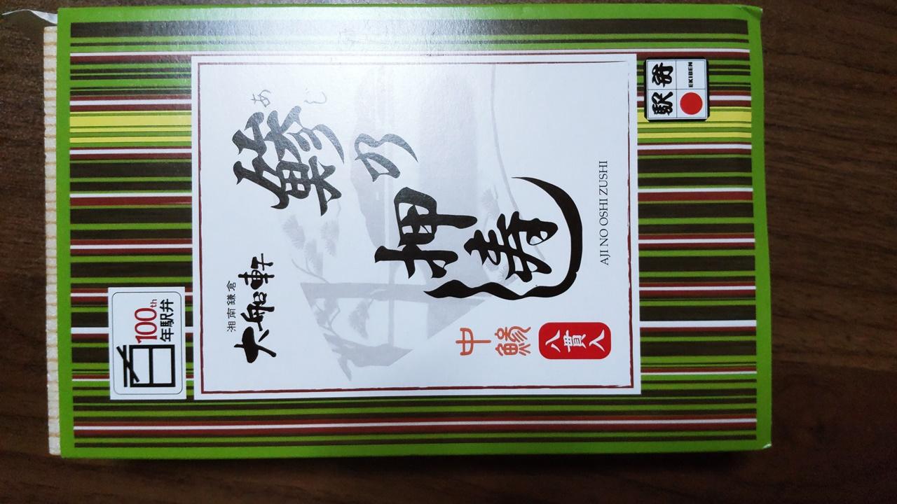 f:id:yukimura4:20210829101551j:plain