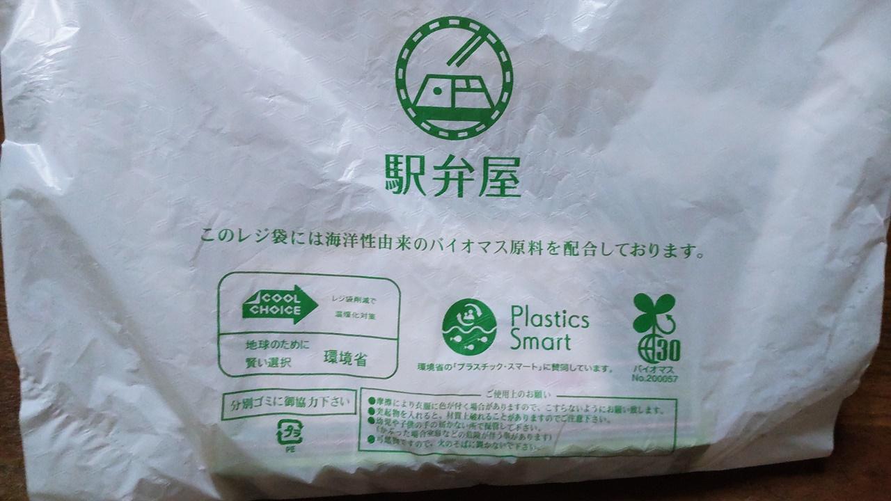 f:id:yukimura4:20210829101603j:plain