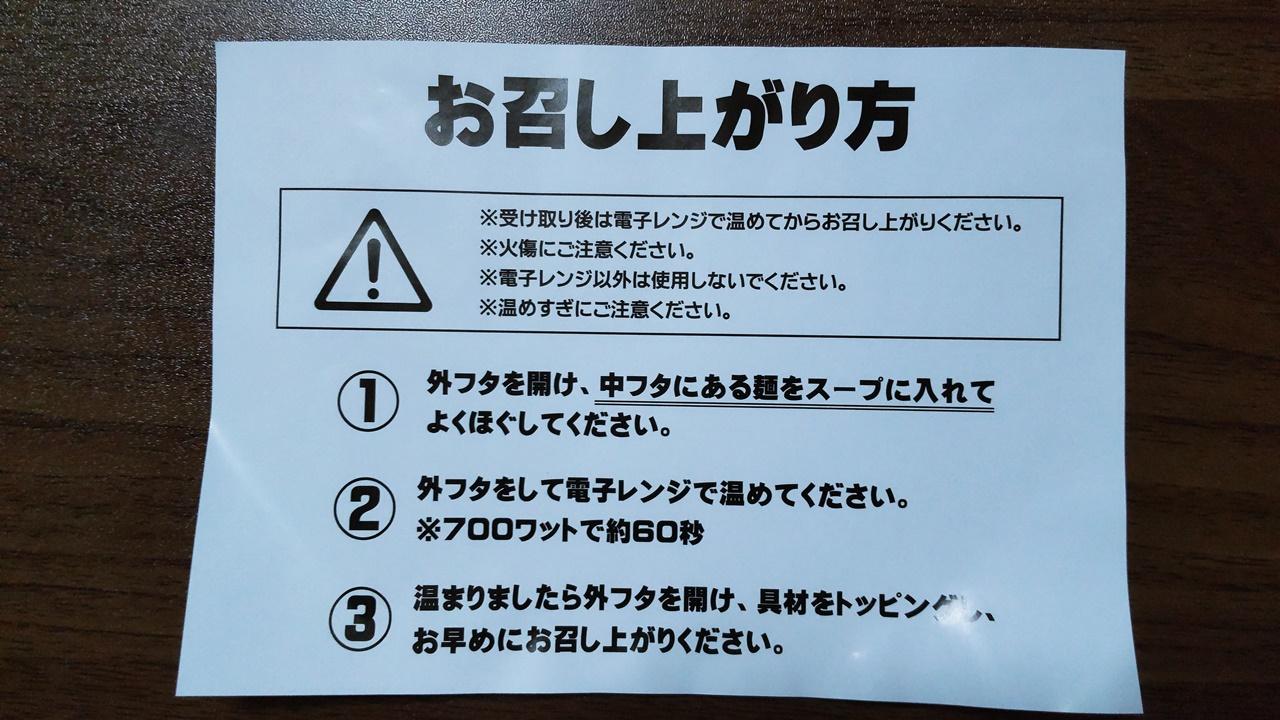 f:id:yukimura4:20210830211132j:plain