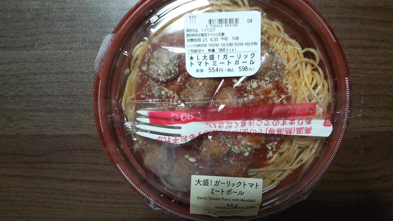 f:id:yukimura4:20210905031232j:plain