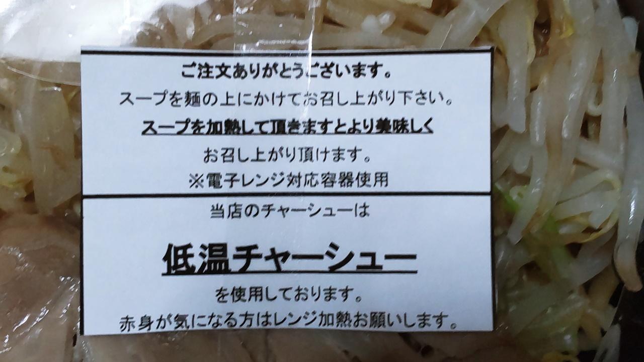 f:id:yukimura4:20210905100308j:plain