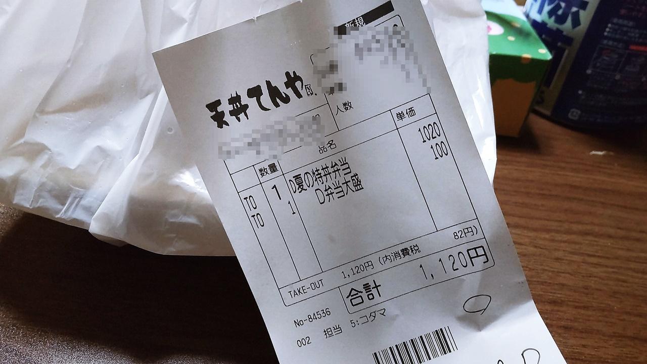 f:id:yukimura4:20210912095649j:plain
