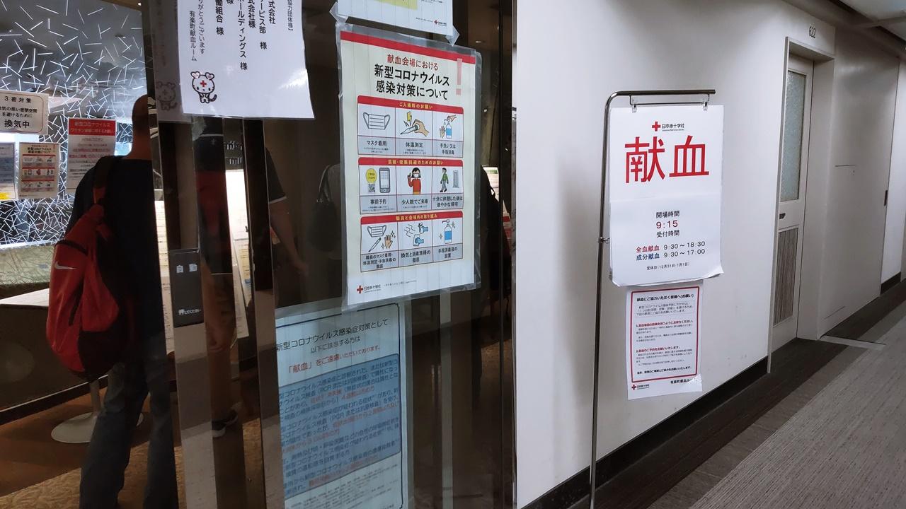 f:id:yukimura4:20210923152803j:plain