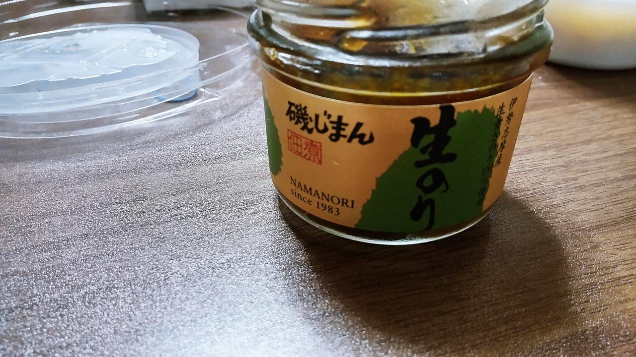 f:id:yukimura4:20210923172033j:plain