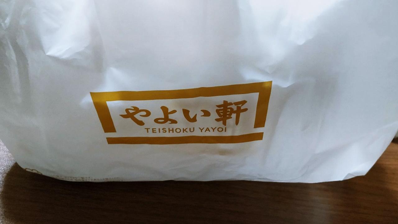 f:id:yukimura4:20210923172040j:plain