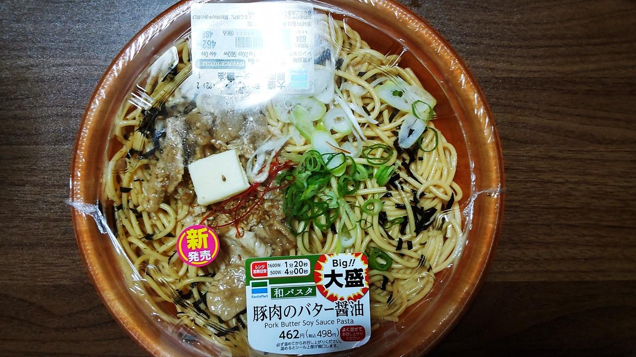 f:id:yukimura4:20210926155911j:plain