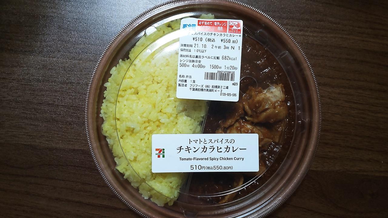 f:id:yukimura4:20211003133854j:plain