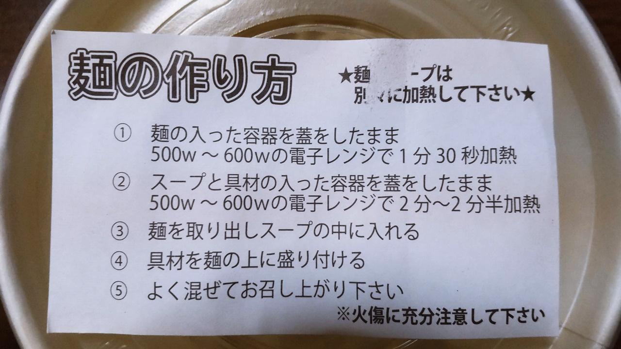 f:id:yukimura4:20211003155425j:plain