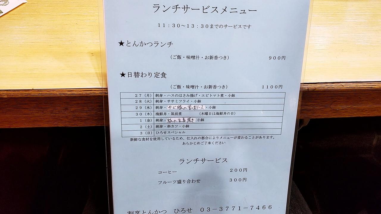f:id:yukimura4:20211004233800j:plain
