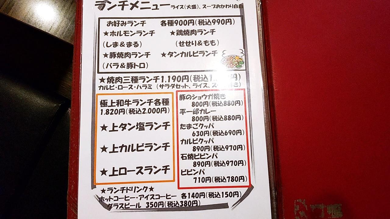 f:id:yukimura4:20211009170837j:plain