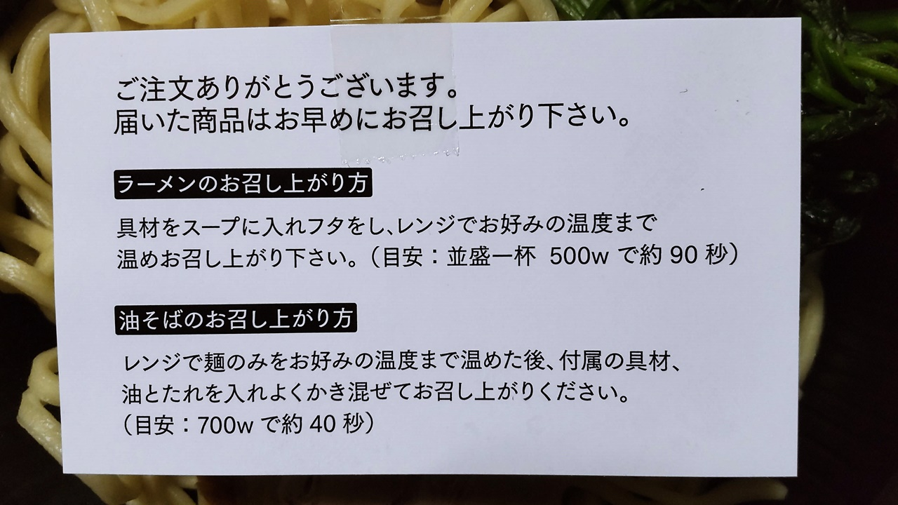f:id:yukimura4:20211010070242j:plain