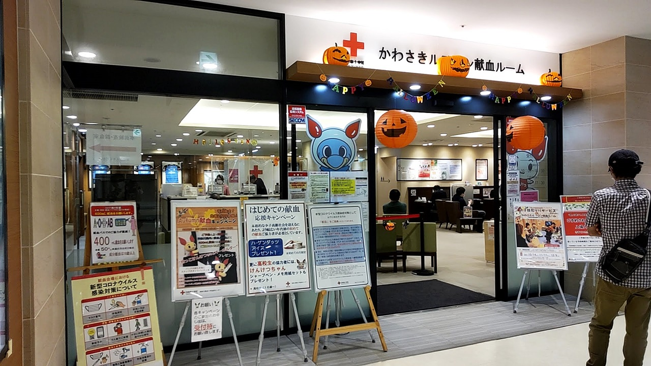f:id:yukimura4:20211011185120j:plain