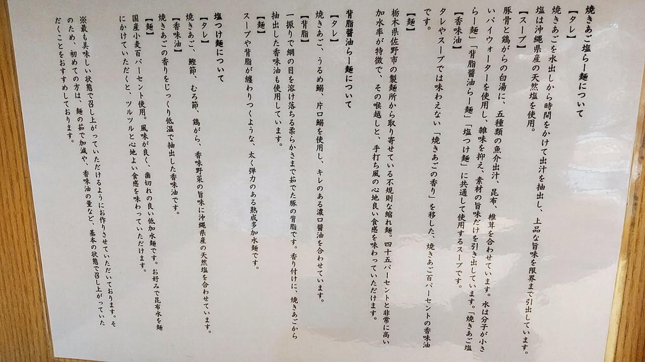 f:id:yukimura4:20211011185135j:plain