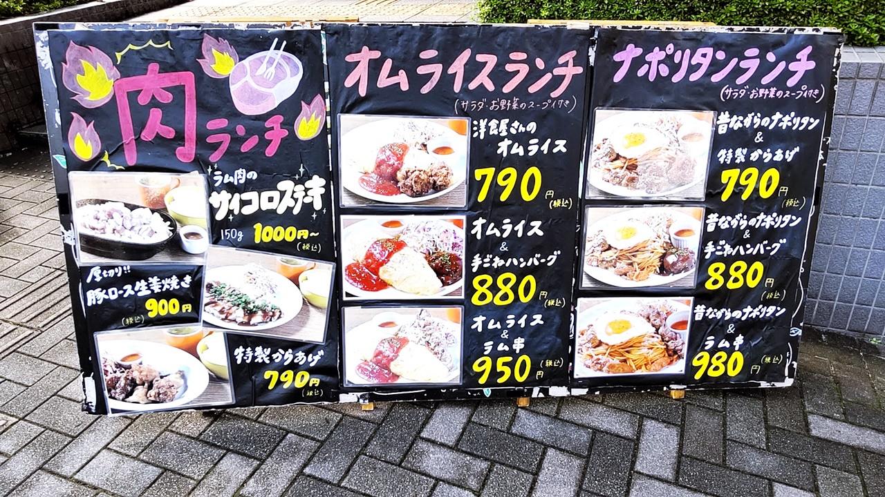 f:id:yukimura4:20211012175756j:plain